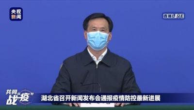 武汉即将打开城门!零新增不等于零风险 疫情防控仍是首要任务