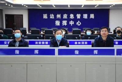 金寿浩视频连线指导春季防火工作