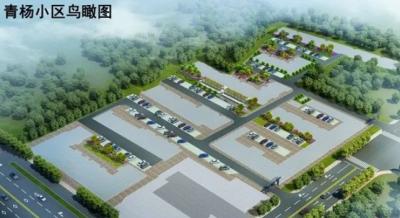 延吉老旧小区改造动工 居民期待盼新颜