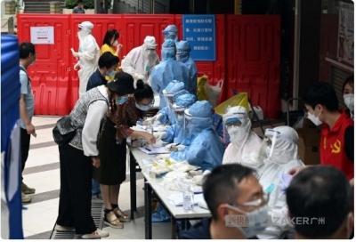 廣州一星巴克店現疑似病例 附近居民可免費核酸檢測