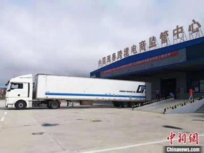 珲春跨境电商出口火爆 一季度对俄出口额同比增逾10倍