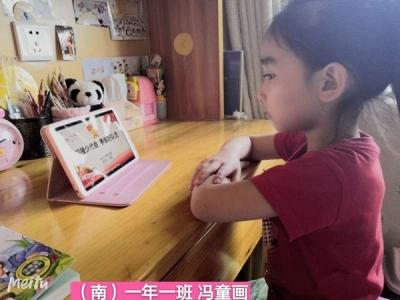 """北山小学一年级开展""""学贺信精神 努力做党的'红孩子'""""系列活动"""