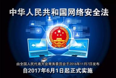 图解 | 预防网络诈骗小常识