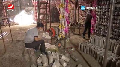 """敦化市黄泥河镇:黑木耳""""种""""出脱贫致富路"""