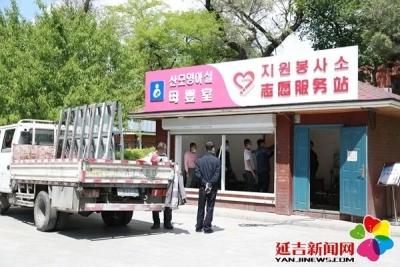 延吉人民公园母婴室正在建设 6月中旬可使用