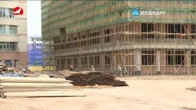 延吉:新建续建学校基础设施工程陆续开工