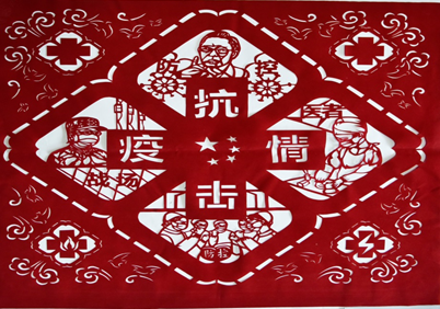 珲春市举办第三届满族剪纸大赛 (附作品展示)