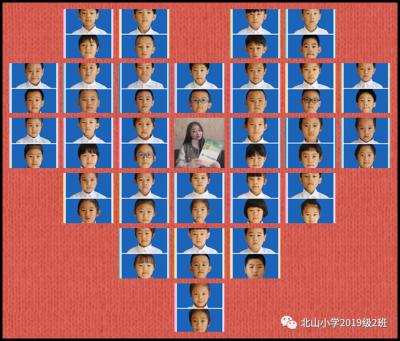 快乐真我 永葆童心 北山小学2019级2班