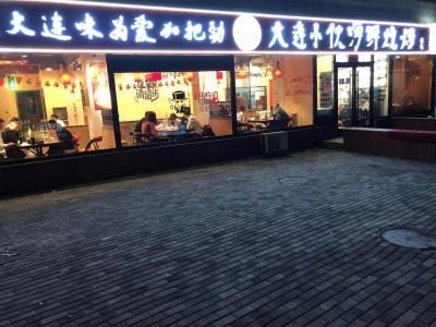 """大连小伙""""搭错车""""误入武汉当保洁 回家开起烧烤店"""