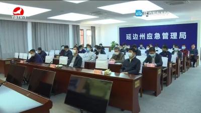 """吉林省""""安全生产月""""和""""白山松水安全行""""活动启动"""