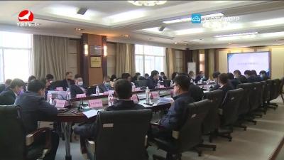 """州政协 延吉市政协""""有事来商量""""第二次协商会议在延吉举行"""