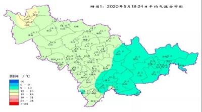 27日起温暖天气回归 最高气温逐渐升至25℃以上