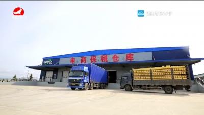 """珲春市首批跨境电商进口保税备货""""1210""""申报成功"""