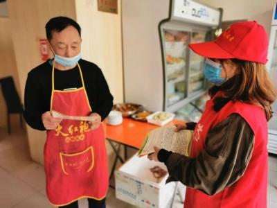 """【敦化新时代文明实践】志愿宣传动起来 """"公筷公勺""""用起来"""