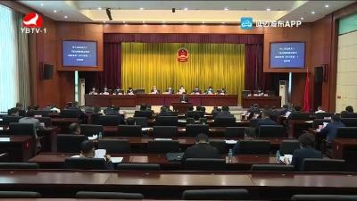 州十五届人大常委会召开第二十五次会议
