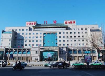 55家!吉林省新型冠状病毒核酸检测机构最新名单