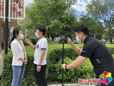 延吉市北山街道官方抖音小视频助力创城