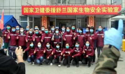 武桂珍:舒兰疫情蔓延势头已得到遏制,总体上可管可控
