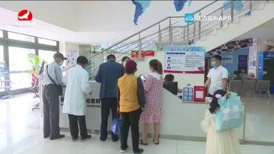 爱心企业开展致敬驰援武汉延边医疗队员主题公益活动