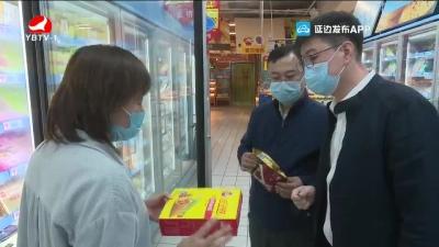 州市场监督管理局开展端午节食品专项监督抽检