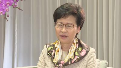 林郑月娥回应美国制裁威胁:不会惧怕!
