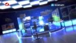延边新闻 2020-06-23