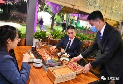 北京餐饮业防控调至二级应急响应管控