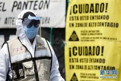 中、南美洲已成新冠密集传播区,这个国家宣布疫情结束