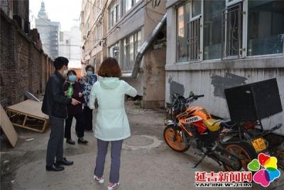 """延吉市公园街道老旧小区改造要过""""三道关"""""""