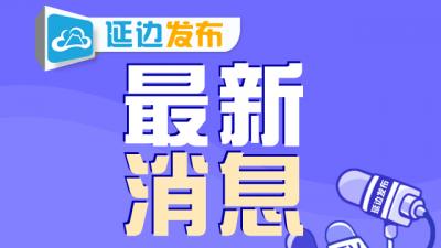 又一个!北京房山区长阳镇升至中风险地区