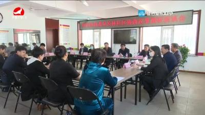 韩兴海走进社区与居民座谈协商议事