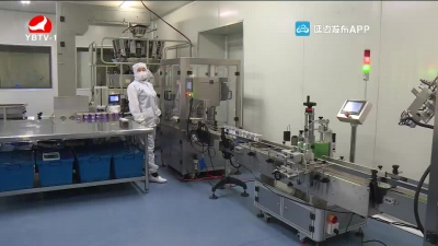 延边三保食品研发新产品 增强企业发展后劲