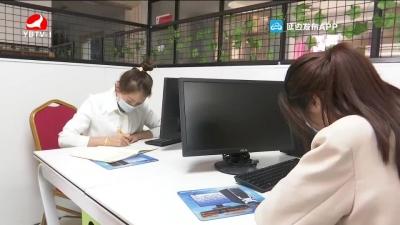 珲春:助力小微企业复工复产