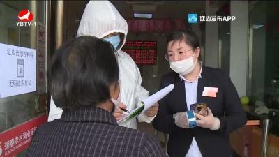 珲春市英安镇:凝聚合力 织牢织密疫情防控网