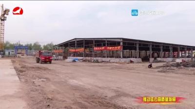 汪清县工业集中区全力推进重点项目建设
