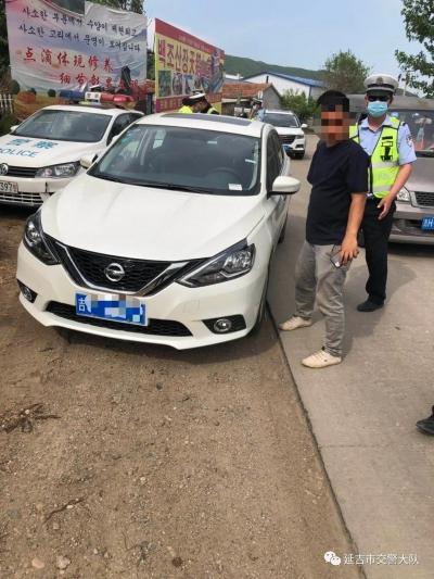 延吉市公安局交警大队破获一起残疾人无证驾驶机动车案