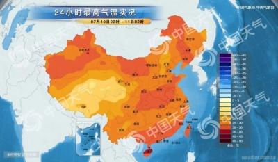 下周入伏!吉林省继续高温少雨,最高可达35℃!