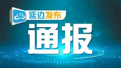 北京通报一起聚集性疫情:居民串门不戴口罩 13人确诊