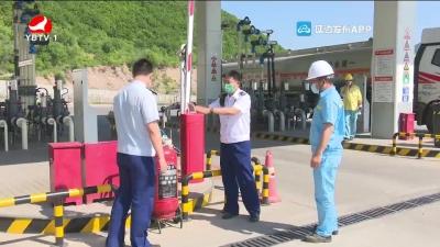 延吉市开展易燃易爆场所消防安全专项检查