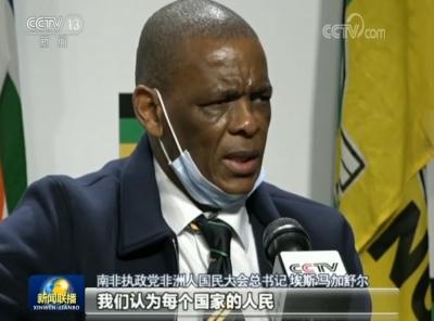 国际社会:香港事务是中国内政 外国无权干涉