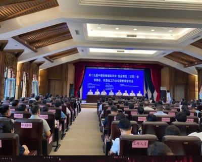 第十九届长春农博会8月14日开幕,会期10天
