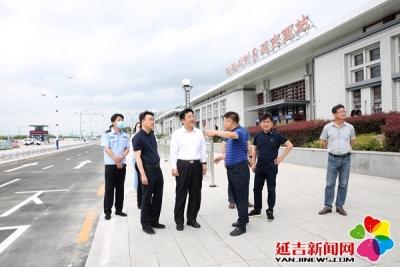 蔡奎龙调研延吉西站站前即停即走工程项目进展情况