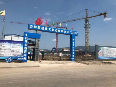 延吉四所公办幼儿园,预计今年年底竣工