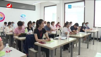 延边网红第一班开班