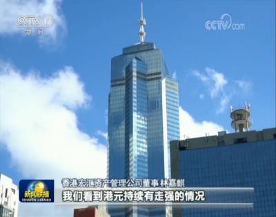港区国安法提振香港经济信心