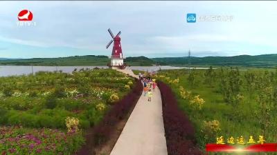 敦化市小山村:做好乡村旅游文章 促进乡村振兴发展