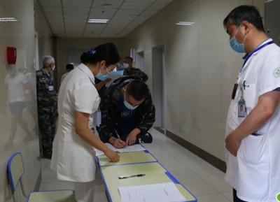 2020年延吉市征兵体检工作正式启动