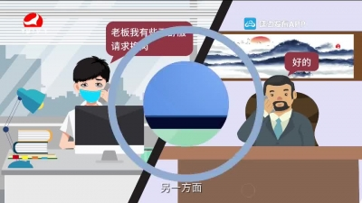 延边新闻 2020-07-07