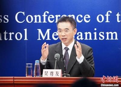 吴尊友:即使秋冬季全球疫情加重,中国不会再出现武汉的严重情况