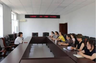 """电商创业出新招,珲春市有了""""巾帼购"""""""